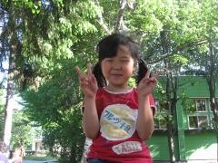 IMG_9302 (240x180).jpg